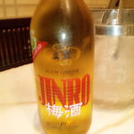 10696924 - JINRO梅酒 美味しい