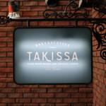 タキッサ - 看板☆