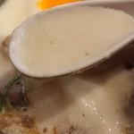 大阪麺哲 - 「大山」の自然薯のアップ