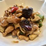 setagayafanronyuxen - 鶏肉のカシューナッツ炒め
