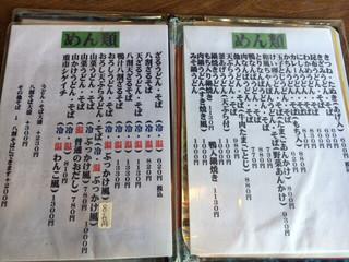 蕎麦居酒屋 重市 - メニュー