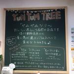 YUM YUM TREE -