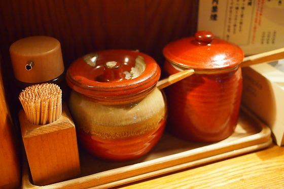 つけ麺屋 やすべえ 渋谷店
