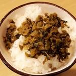 麺や輝 - ランチは高菜ごはん50円!