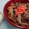肉の大和屋 - 料理写真:三重和牛・牛すじ丼