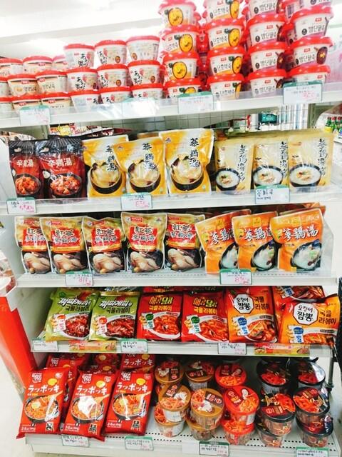 大阪 韓国 食材
