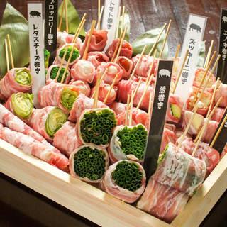 肉巻き野菜串