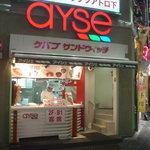 AYSE - カウンター