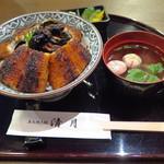 Seigetsu - 肝入り鰻丼