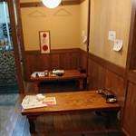 焼肉と鍋料理 錦平 - 小上がり席