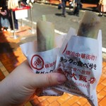 中華街大飯店 - 北京ダック食べ歩き