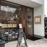 cafe & meal greenhorn - 外観