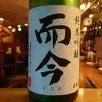 地酒屋のぼる - ドリンク写真: