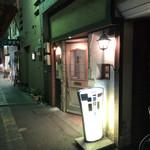 ブラッカ・ブロッコ - あけぼの商店街の裏路地