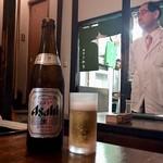 麻布さ和長 - 瓶ビール