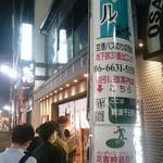のスたOSAKA - 店頭