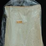萱沼製パン - ピーナッツサンド