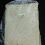 萱沼製パン - たまごサンド