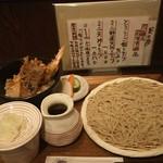 こま井 - 料理写真:ミニ天丼ともりそば