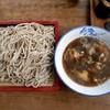 Kohanteihosoi - 料理写真:かもそば(つけ)