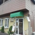 ポモドーロ - 街中にひっそりとたたずむ凄腕イタリアンのお店!