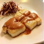 ステーキ フォルテ - カジキマグロの鉄板焼き トマトソース