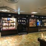 串かつ料理 活 - 店の入口