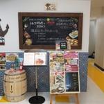 トルコ料理&地中海料理メッゼ -