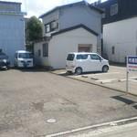 107022563 - 駐車場