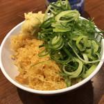 丸亀製麺 - 薬味