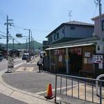 たこ焼き屋 中角 - 津田から徒歩ですね。