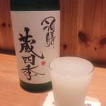 107030065 - オリジナルラベル蔵四季(大信州)