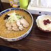 札幌味噌らーめん たら福 - 料理写真:メガ福味噌ラーメン ¥1980 梅干ご飯付き
