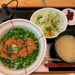 あかずきん - ねぎカツ丼 ハーフ…780円