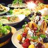 沖縄料理 金魚 hanare - 料理写真:☆★hanare創作コース★☆(全10品)¥2,980