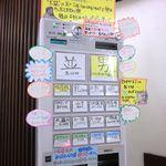 カラスマオイケ・カレー カリカリ - 外観03