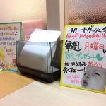 カラスマオイケ・カレー カリカリ - 店内04