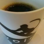 アブルボア - コーヒーカップかわいい!
