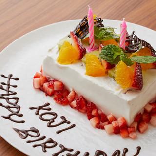 お祝い用のケーキは当店にお任せください!