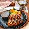 洋食 だんらんや - 料理写真:網焼きハンバーグ200g   1060円税抜