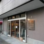 パンと器 yukkaya - (2019/3月)外観
