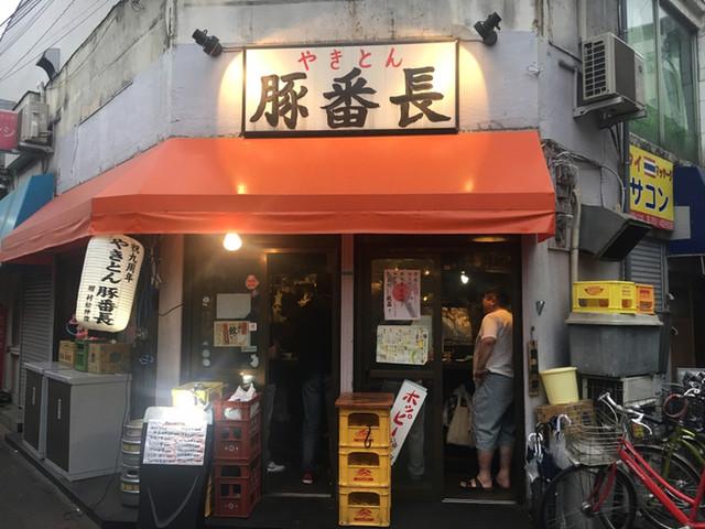 立呑み 焼きとん 大黒 蒲田店>