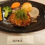 Restaurant あずま屋 -