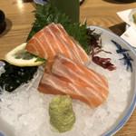 活魚水産 -
