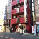 牛タン 肉居酒屋 金べこ - 外観(この建物の5階)