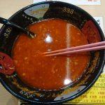 トマトラーメンと辛めん 三味 - 麺と具は完食だけど・・・