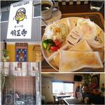 RIDER'S CAFE 寺住 明王寺 - 2019.02