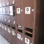 宇都宮みんみん - 荷物のロッカーがあるのは面白い