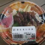 107060919 - ほたるいか丼540円