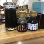 おおみねのうどん屋さん - 丸島醤油